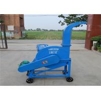 China Entire steel structure power 5.5kw animal feed grass chopper machine wholesale