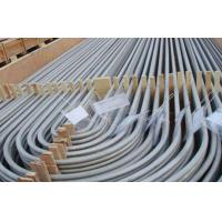 China Cold Rolling / Cold Drawn U Bend Tube , Seamless Stainless Pipe Grade TP304 wholesale