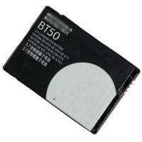 China Cell Phone Battery for Moto BT50 on sale