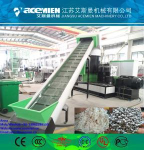 China Single screw recycling and pelletizing machine wholesale