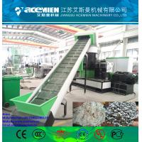 Buy cheap High Performance Waste Plastic PP PE Film and Flakes Recycling Pelletizing from wholesalers