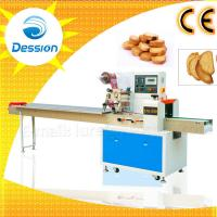 China Rusk Biscuit Packaging Machine Automaitc Packing Machine wholesale