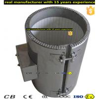 China 500W~3000KW Reactor Heater Fluid Type Quick Response With Energy Saving wholesale