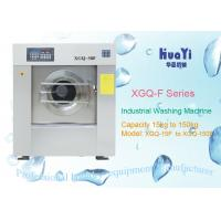 China Factory outlet stainless steel industerial washing machine ,washer extractor 15-150kg wholesale