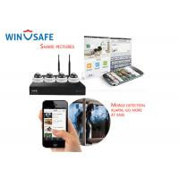 China ONVIF Wireless IP Camera System High Resolution With 10.1 Inch Display wholesale