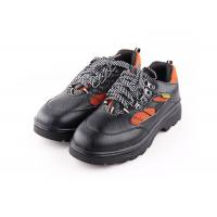 China Anti Smashing Engineering Steel Toe Safety Shoes , Steel Toe Running Shoes wholesale