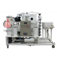 China Double Stage Vacuum Oil Purifier / Insulation Oil Purifier Machine BV Certificatized on sale
