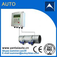 China RS485 and 4-20ma wall mounted fixed ultrasonic water flowmeter Made In China wholesale
