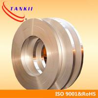 China Hot Rolled 1J22 Precision Alloy Dimensions 0.1-300mm size 1.0-300mm wholesale