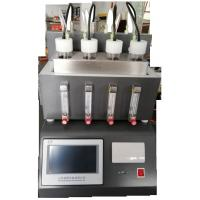 China Oxidation Stability Edible Oil Testing Equipment ISO 6886  OSI tester on sale