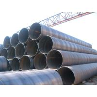 China Large Diameter Carbon Steel SAW Welded Steel Pipe With Surbmerged Arc Welding wholesale