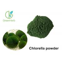 China Superfood Herbal Plant Extract 55% Protein Chlorella Powder Dark Green Color wholesale