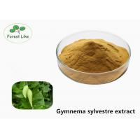 Buy cheap Natural Leaf Part Gymnema Sylvestre Extract For Hypoglycemic Effect Medicine from wholesalers