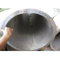 China A638 A484 Inconel 625 Seamless Pipe Age - Hardenable  Standard For Chemistry wholesale
