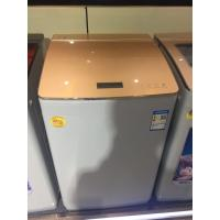 China Energy Efficient Home Washing Machine Fully Automatic Top Loading 6.5 Kg Bule Grey wholesale