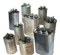 China AC start-up and run motor Capacitor wholesale