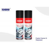China Engine Cleaner & Degreaser For Lawn Mowers / Garage Floors And Tools / Marine Machinery wholesale