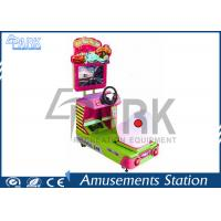 China Coin Pusher Interactive Kids Car Racing Game Machine With High - Definition Screen on sale