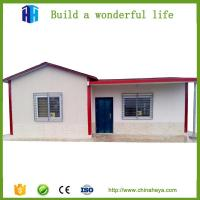 Buy cheap low cost german luxury prefabricated house builders manufacturers from wholesalers