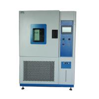 China Climate Environmental Simulation Chamber / Climatic Temperature Humidity Tester wholesale
