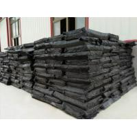 Buy cheap High Quality Competitive price odorless super fine whole tire reclaimed rubber from wholesalers