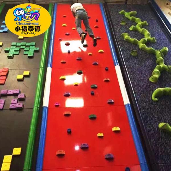Quality Safe Commercial Fiberglass Climbing Wall , Children'S Rock Climbing Wall Backyard for sale