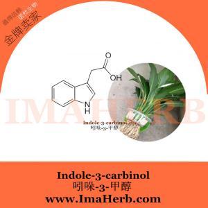 China china manufacturer indole 3 carbinol  (i3c) 99% anticancer from Felicia@imaherb.com wholesale