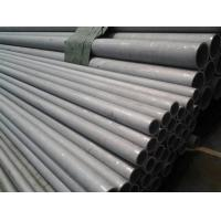 China Cold rolled / Cold drawn stainless steel tube , 304L thick wall pipe wholesale
