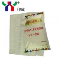China Guangzhou YY-300 spray dried powder for offset printing wholesale