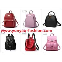 Buy cheap fashion lady shoulders bags from wholesalers