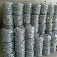 China hot dip galvanized and stainless steel barbed wire/Barbed Wire Per Roll / Barbed Wire Roll Fence/12*14 Gauge barbed wire on sale