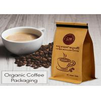 Buy cheap Customized Tin Tie Coffee Bean Packaging Bags , Aluminum Foil Side Gusset Stand from wholesalers