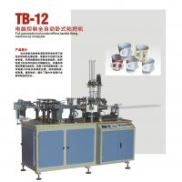 China TB-12 Full automatic horizontal offline handle faxing machine wholesale