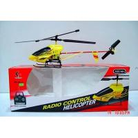 China Radio Control Airplane  ,Helicopter,Toys wholesale