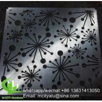China aluminum hollow panel carving panel sheet for curtain wall decoration wholesale