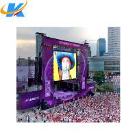 China SMD Full Color Outdoor Rental Led Screen 4mm Pixel Pitch Aluminium Profile Cabinet wholesale