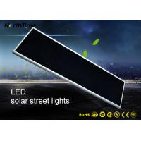 Quality 5 Years Warranty 6W To 120W All in One Integrated Solar Street Light For Outdoor for sale