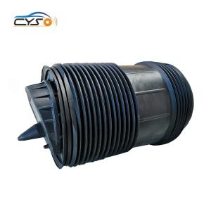 China 4M0616001Q 4M0616001P Audi Air Suspension Spring Bellow Q7 2015 2016 2017 2018 wholesale