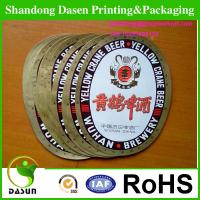 Buy cheap Factory price stickler label wholesale from wholesalers