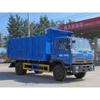 Quality 2016 new 6m3 small Garbage truck low price compactor garbage truck price 140HP for sale