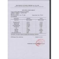 China pig feed additives Dicalcium Phosphate/MDCP/Mcp wholesale