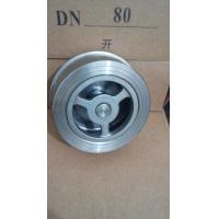 China Stainless Steel Single Plate Wafer Check Valves, PN16 Lift Check Valves wholesale