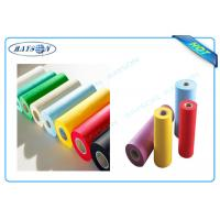China Trends Flame Retardant Fire Resistant PP Spunbond Non Woven Fabric Roll wholesale