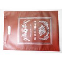 China Retail Packaging Custom Printed Shopping Bags Non Woven Laminated Plastic Film wholesale