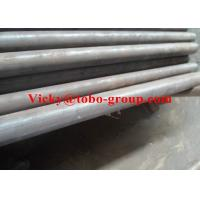 China ASTM A335 P91 P92 P122 P911 pipe wholesale