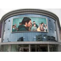 Buy cheap Full color HD Video Wall LED Display 250*250mm P4.81 Outdoor for Advertising from wholesalers