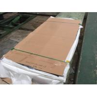 China JIS SUS410S Ferritic Stainless Steel Sheet And Plate hot and cold rolled annealed wholesale