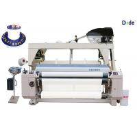 China High Speed Dobby Shedding Water Jet Weaving Machine 9.2 Feet Loom Width wholesale