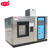 China Stainless Steel Desktop Temperature Humidity Chamber with LCD Display Screen wholesale