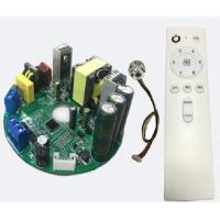 China Durable BLDC Ceiling Fan Controller , Bldc Motor Driver Control AC100-285V Input wholesale